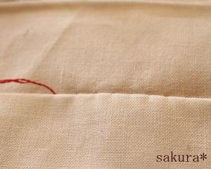 奥たてまつり縫い