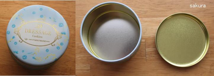 ヨーヨーキルト型 缶