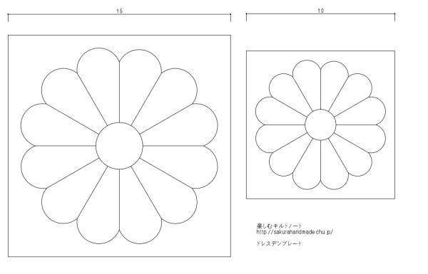 ドレスデンプレート製図
