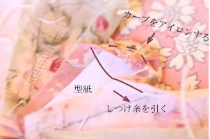 ドレスデンプレート縫い方