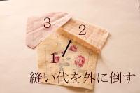 コインケース縫い方パッチワーク