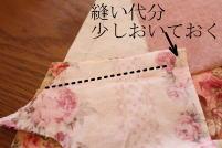 クレイジーキルト縫い方