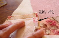 クレイジーキルト縫い代込みで裁断しますを内側に