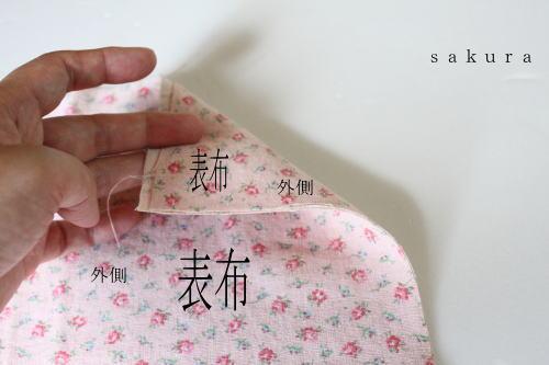 布外表の画像