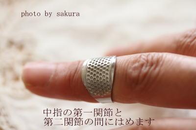 指ぬき使い方