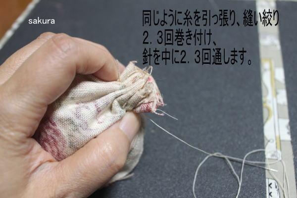 パフリース詳しい縫い方