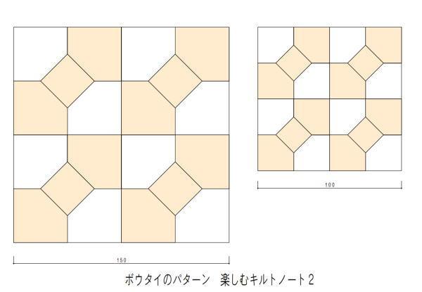 ボウタイパターン型紙